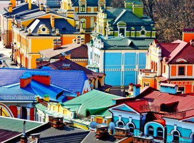 Ukrayna Da Yılbaşı Atlas Hy Ile 30 Aralık Hareketli