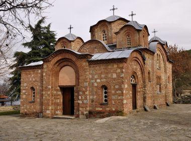 Büyük Balkanlar 6 Ülke Thy Ile