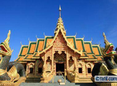 Sömestre Dönemi Uzakdoğu Bangkok Pattaya Flydubai Ile